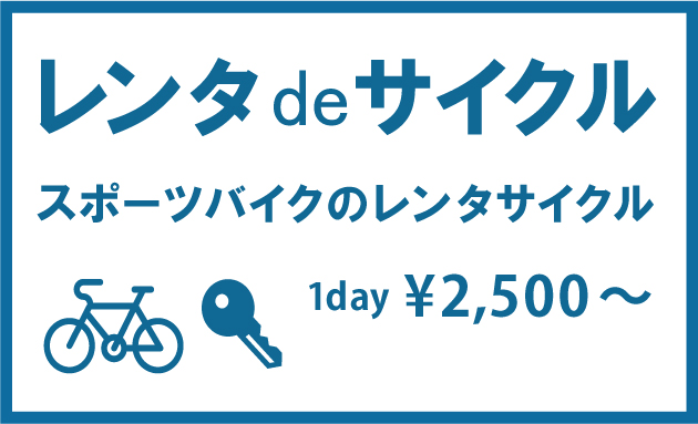 rentcycle_630