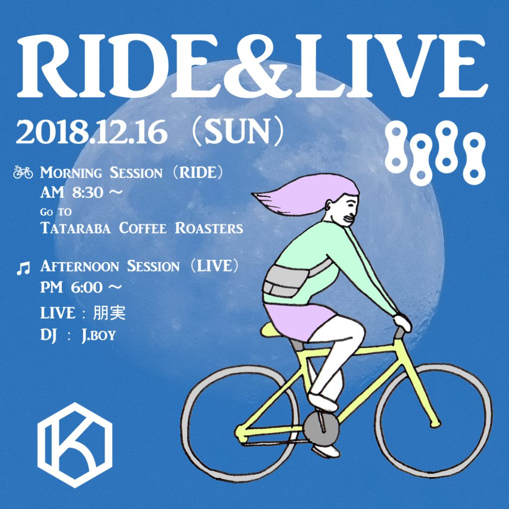 ridelive