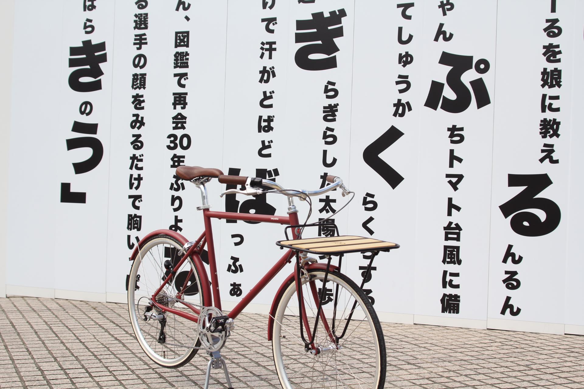 tokyobike『26』よりゆったり乗れる感じにカスタム