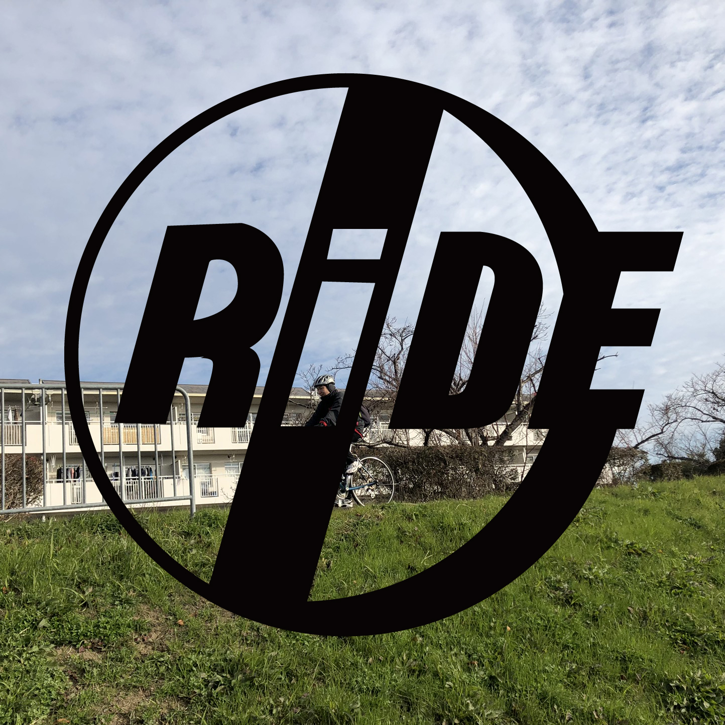 『RIDE』vol.2 「茨木市から池田城跡遺跡公園へ」