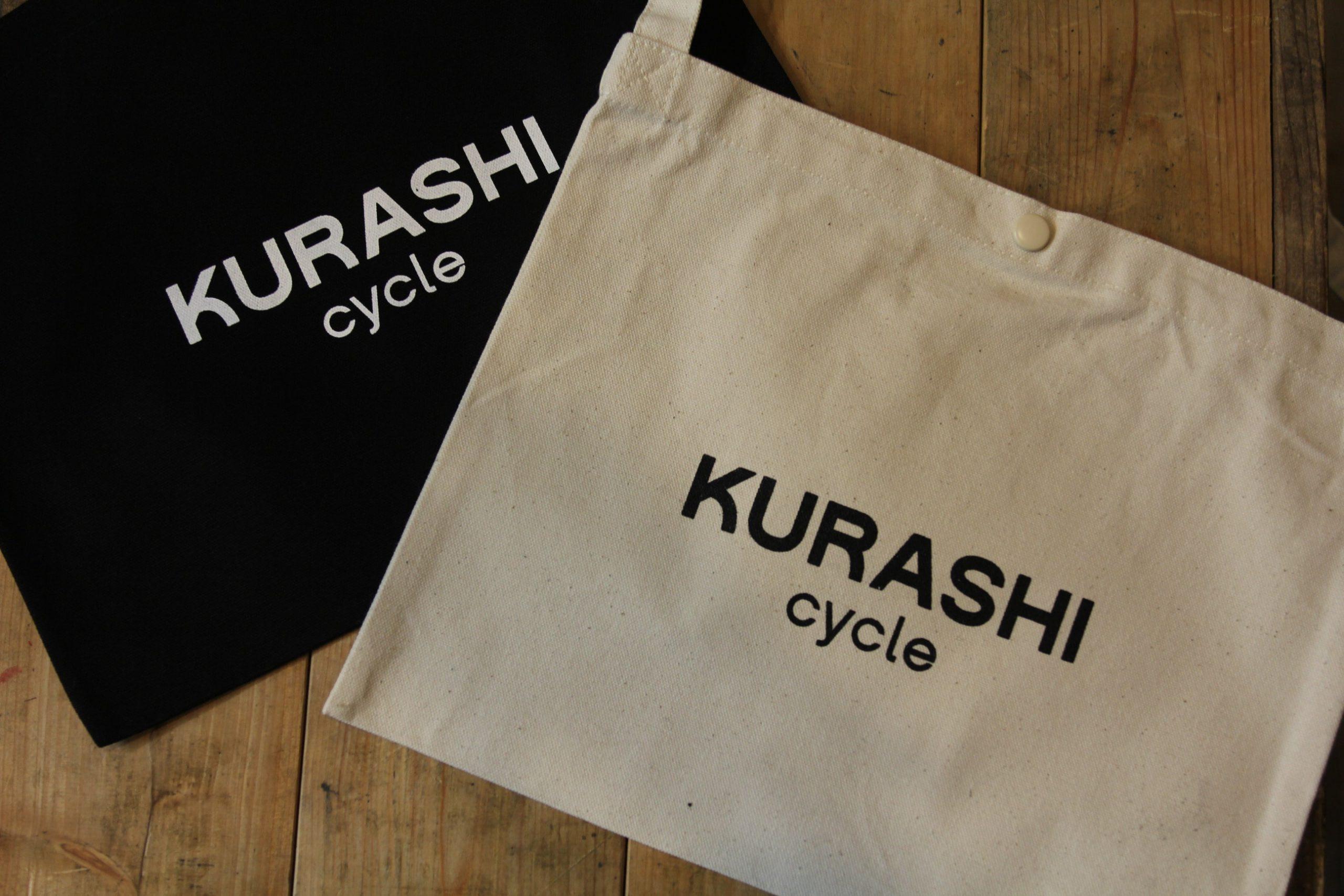 自転車ご購入の方にKURASHI cycle サコッシュをプレゼント